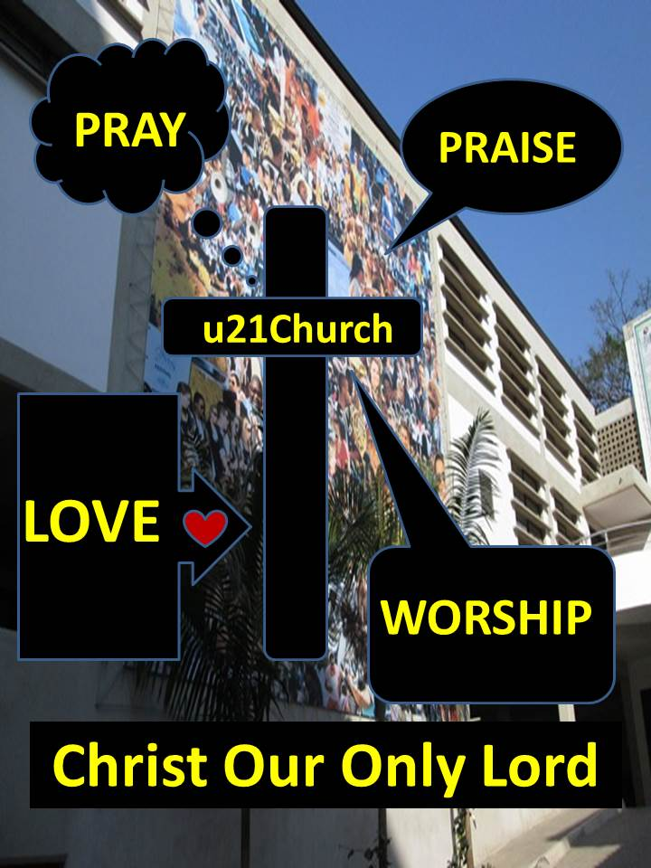 Pray-Praise-Love-Worship Banner