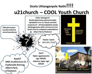 u21church invite Zulu - Sunday Service