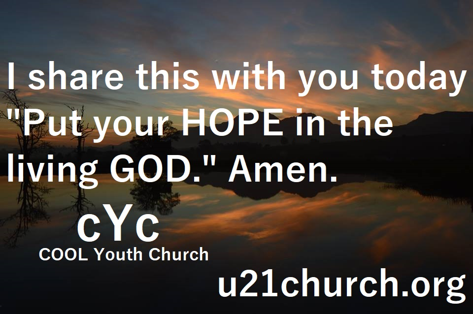 u21church - 449 GOD