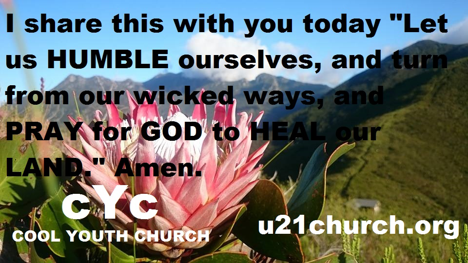 u21church - 625 2017 HUMBLE